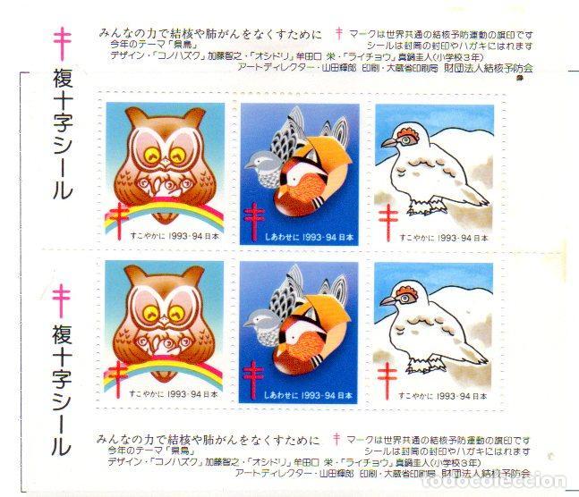 JAPÓN.- HOJILLA DEL AÑO 1993/94 , EN NUEVA CON SEÑAL DE FIJASELLOS (Sellos - Extranjero - Asia - Japón)
