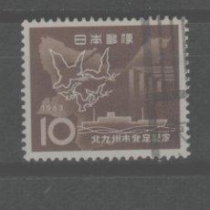 Sellos: LOTE (6) SELLO JAPON. Lote 221751645