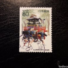 Sellos: JAPÓN YVERT 3036A SERIE COMPLETA USADA. 2001. PREFECTURA MIYAGI. DANZAS Y BAILES. Lote 221921441