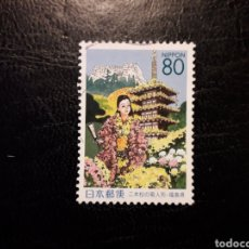 Sellos: JAPÓN YVERT 2663 SERIE COMPLETA USADA. 1999. FIESTA DE OTOÑO. PAGODA.. Lote 221922500