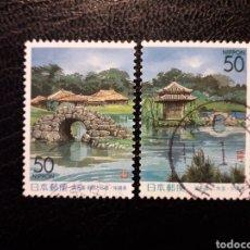 Sellos: JAPÓN YVERT 2677/8 SERIE COMPLETA USADA. 1999. PREFECTURA. PUENTES. Lote 221923312