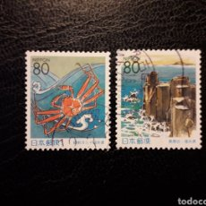 Sellos: JAPÓN YVERT 2705/6 SERIE COMPLETA USADA. 1999. PREFECTURA. FAUNA. CANGREJO. PAISAJE COSTERO. Lote 221923623