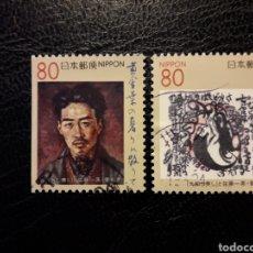 Sellos: JAPÓN YVERT 2671A/72A SERIE COMPLETA USADA. 1999. PINTURAS. SATOH ICHIEI. Lote 221923891