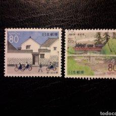 Sellos: JAPÓN YVERT 2673/4 SERIE COMPLETA USADA. 1999. PREFECTURA. CICLISTAS Y TREN SOBRE VIADUCTO. TRENES. Lote 221924133