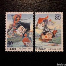 Sellos: JAPÓN YVERT 2574/5 SERIE COMPLETA USADA. 1999. PREFECTURA. BATALLA DE COMETAS. FOLCLORE. Lote 221925488