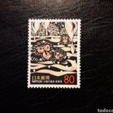 Sellos: JAPÓN YVERT 2670 SERIE COMPLETA USADA. 1999. FAUNA. MONOS MACACOS.. Lote 221926055