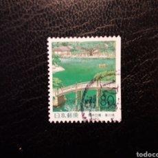 Sellos: JAPÓN YVERT 2624A SERIE COMPLETA USADA. 1999. PREFECTURA. PUENTE. Lote 221926643