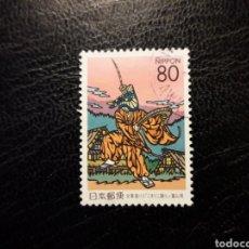 Sellos: JAPÓN YVERT 2643 SERIE COMPLETA USADA. 1999. PREFECTURA. DANZAS Y BAILES. Lote 221927178