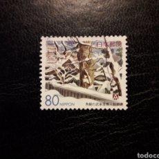 Sellos: JAPÓN YVERT 2717 SERIE COMPLETA USADA. 1999. PREFECTURA DE AKITA. Lote 221927593