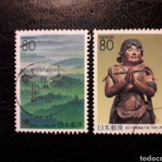 Sellos: JAPÓN YVERT 2620/1 SERIE COMPLETA USADA. 1999. PREFECTURA. Lote 221928906