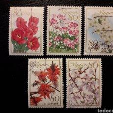 Sellos: JAPÓN YVERT ? SERIE COMPLETA USADA. 2010 FLORA. FLORES.. Lote 222056078