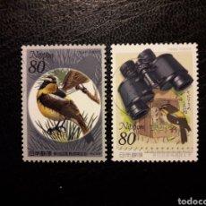 Sellos: JAPÓN YVERT 2259/60 SERIE COMPLETA USADA. 1996. FAUNA. AVES.. Lote 222093620