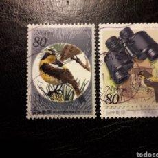 Sellos: JAPÓN YVERT 2259/60 SERIE COMPLETA USADA. 1996. FAUNA. AVES.. Lote 222093641