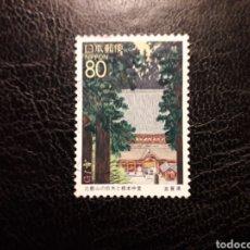 Sellos: JAPÓN YVERT 2269 SERIE COMPLETA USADA. 1996. TEMPLO. Lote 222093703