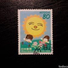 Sellos: JAPÓN YVERT 2256 SERIE COMPLETA USADA. 1996. P0R LA INFANCIA. Lote 222093736