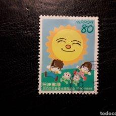 Sellos: JAPÓN YVERT 2256 SERIE COMPLETA USADA. 1996. POR LA INFANCIA. Lote 222093747