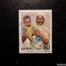 Sellos: JAPÓN YVERT 2255 SERIE COMPLETA USADA. 1996. 50 ANIVERSARIO DE UNICEF. Lote 222093761