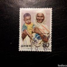 Sellos: JAPÓN YVERT 2255 SERIE COMPLETA USADA. 1996. 50 ANIVERSARIO DE UNICEF. Lote 222093770
