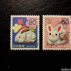 Sellos: JAPÓN YVERT ? SERIE COMPLETA USADA. 2011 AÑO NUEVO DE LA LIEBRE.. Lote 222095031