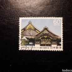 Sellos: JAPÓN YVERT 1657 SERIE COMPLETA USADA. 1987. CONFERENCIA SOBRE GRANDES CIUDADES. KYOTO.. Lote 222096835