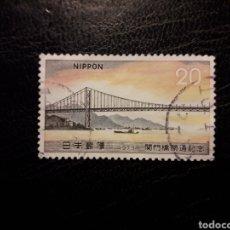 Sellos: JAPÓN YVERT 1093 SERIE COMPLETA USADA. 1973. PUENTE SUSPENDIDO DE KAN MON.. Lote 222096991
