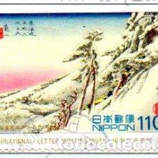 Sellos: JAPÓN.- CATÁLOGO YVERT Nº 2368, AÑO 1997, EN USADO. Lote 222178560