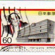 Sellos: JAPÓN.- CATÁLOGO YVERT Nº 1485, AÑO 1984 EN USADO. Lote 222179352