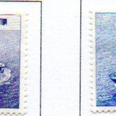 Sellos: JAPÓN.- CATÁLOGO YVERT Nº 1196/97, AÑO 1976, EN USADO. Lote 222179458