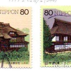 Sellos: JAPÓN.- CATÁLOGO YVERT Nº 2391/92, AÑO 1997, EN USADO. Lote 222181138