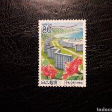Sellos: JAPÓN YVERT 3069 SERIE COMPLETA USADA. 2001. PREFECTURA DE OKINAWA. Lote 222187208
