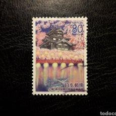 Sellos: JAPÓN YVERT 3030 SERIE COMPLETA USADA. 2001. PREFECTURA NIGATA. ARQUITECTURA. Lote 222187213