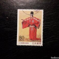 Sellos: JAPÓN YVERT 2983A SERIE COMPLETA USADA. 2001. PREFECTURA FUKUOKA. DANZAS Y BAILES. Lote 222187217