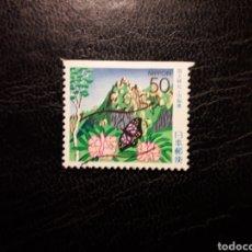 Sellos: JAPÓN YVERT 3037A SERIE COMPLETA USADA. 2001. FAUNA. INSECTOS. MARIPOSAS. Lote 222187228