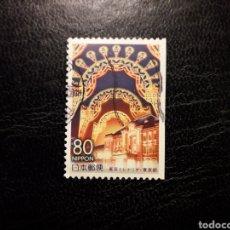 Sellos: JAPÓN YVERT 3158A SERIE COMPLETA USADA. 2001. MILENARIO DE TOKIO. ILUMINACIÓN. Lote 222187237
