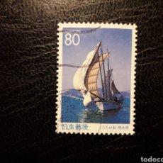 Sellos: JAPÓN YVERT 2625 SERIE COMPLETA USADA. 1999. PREFECTURA. BARCO DE PESCA. Lote 222187277