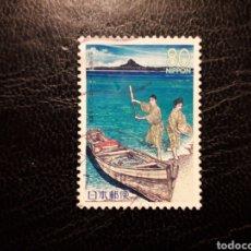 Sellos: JAPÓN YVERT 2615 SERIE COMPLETA USADA. 1999. PREFECTURA DE OKINAWA. BARCA DE PESCA. Lote 222187282