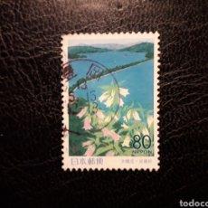 Sellos: JAPÓN YVERT 2596 SERIE COMPLETA USADA. 1999. PREFECTURA. PAISAJE Y FLORES. Lote 222187291