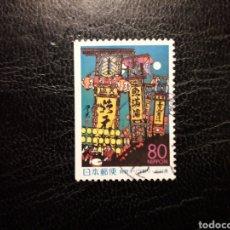 Sellos: JAPÓN YVERT 2578A SERIE COMPLETA USADA. 1999. PREFECTURA. FESTIVAL. FOLCLORE. Lote 222187323