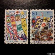 Sellos: JAPÓN YVERT 2565/6 SERIE COMPLETA USADA. 1999. PREFECTURA. FESTIVALES. FOLCLORE. Lote 222187382