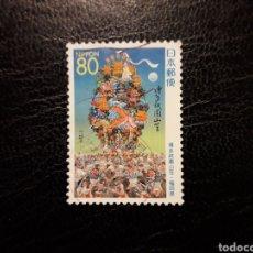 Sellos: JAPÓN YVERT 2590 SERIE COMPLETA USADA. 1999. PREFECTURA. FESTIVAL DE FUKUOKA. FOLCLORE. Lote 222187400