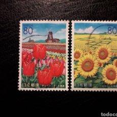 Sellos: JAPÓN YVERT 3206/7 SERIE COMPLETA USADA. 2002. PREFECTURA. FLORA. FLORES. MOLINO DE VIENTO.. Lote 222187460