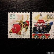 Sellos: JAPÓN YVERT 4543/4 SERIE COMPLETA 2008. AÑO NUEVO DE LA VACA. Lote 222187963