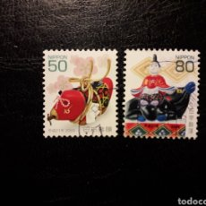 Sellos: JAPÓN YVERT 4543/4 SERIE COMPLETA USADA. 2008. AÑO NUEVO DE LA VACA. Lote 222187985