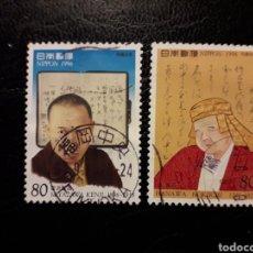 Sellos: JAPÓN YVERT 2289/90 SERIE COMPLETA USADA. 1996. PERSONAJES. LITERATURA.. Lote 222188648