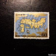 Sellos: JAPÓN YVERT 1527 SERIE COMPLETA USADA. 1985. MAPA ANTIGUO. FERIA DE LA EXPORTACIÓN NAGOYA.. Lote 222282447