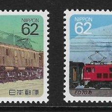 Sellos: JAPÓN. YVERT NSº 1794/95 NUEVOS Y DEFECTUOSOS. Lote 222283248
