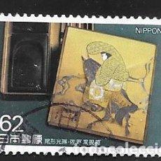 Sellos: JAPÓN. Lote 222339548