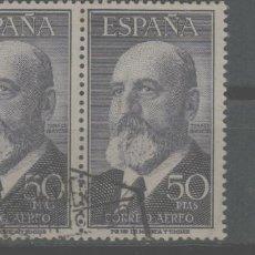 Sellos: LOTE (6) SELLOS ESPAÑA. Lote 222449715