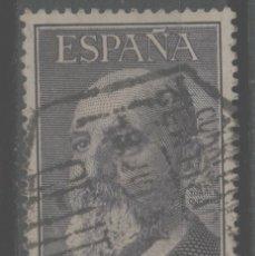 Sellos: LOTE (6) SELLO ESPAÑA. Lote 222449753