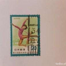 Francobolli: JAPÓN SELLO USADO. Lote 222538588